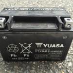 GSR250 バッテリー